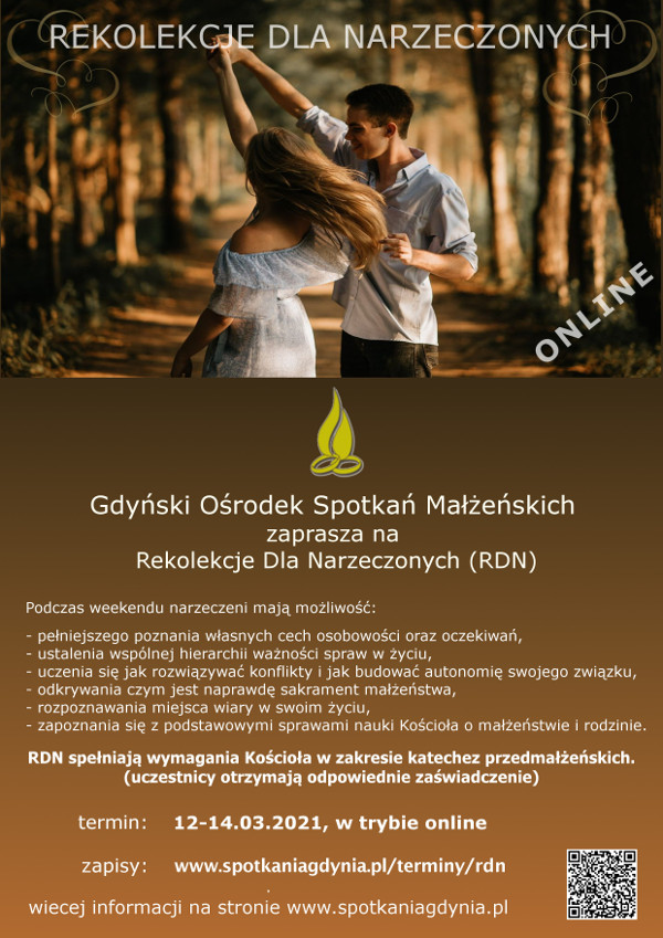 RDN Online